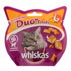 Лакомство Whiskas Duo для кошек, индейка, сыр, 40 г