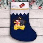 """Мешок - носок для подарков """"Желанных подарков!"""""""