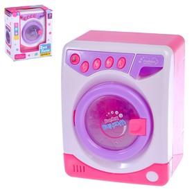 "Household appliances ""Washing machine: Charm"""