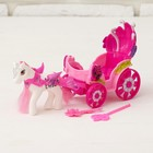 Carriage doll baby pony