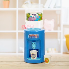 """Cooler for baby """"Fun fountain"""" with a bottle and cups"""