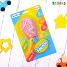 "Musical keychain ""Fashionista"", light and sound effects, the MIX"