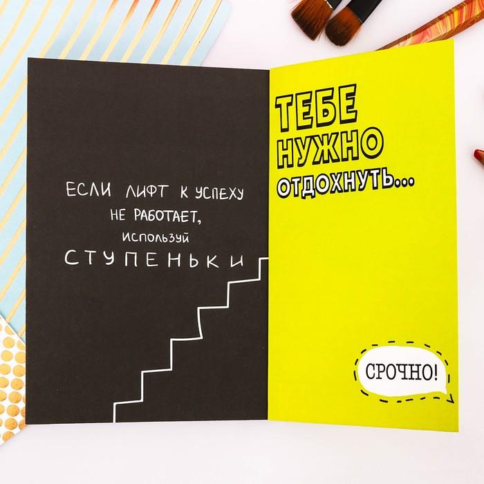 """Блокнот творческого человека """"Антиежедневник"""", мягкая обложка, 11,5 х 16,5 см, 120 листов - фото 373631919"""