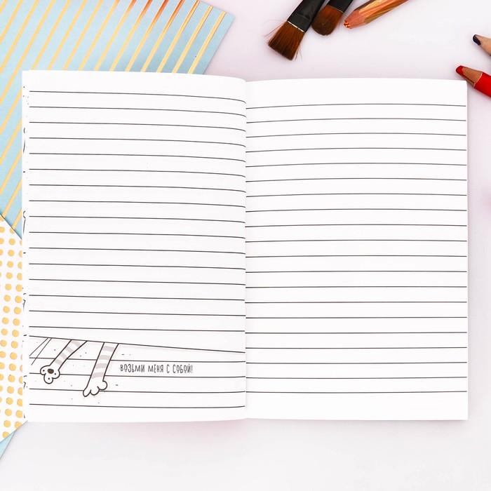 """Блокнот творческого человека """"Антиежедневник"""", мягкая обложка, 11,5 х 16,5 см, 120 листов - фото 373631914"""