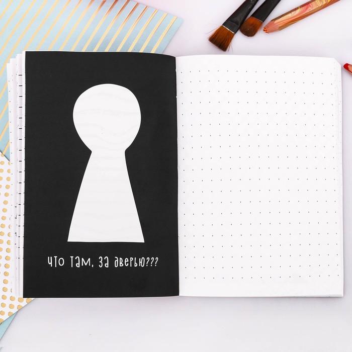 """Блокнот творческого человека """"Антиежедневник"""", мягкая обложка, 11,5 х 16,5 см, 120 листов - фото 373631915"""