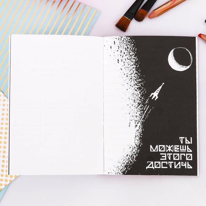 """Блокнот творческого человека """"Антиежедневник"""", мягкая обложка, 11,5 х 16,5 см, 120 листов - фото 373631918"""