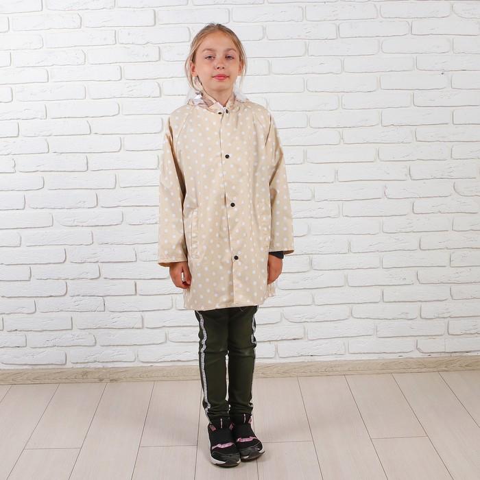 Дождевик детский «Нежный горошек«, размер M - фото 105568335