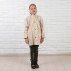 Дождевик детский «Нежный горошек«, размер M - фото 105568337
