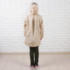 Дождевик детский «Нежный горошек«, размер M - фото 105568338