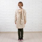 Дождевик детский «Нежный горошек«, размер M - фото 105568339