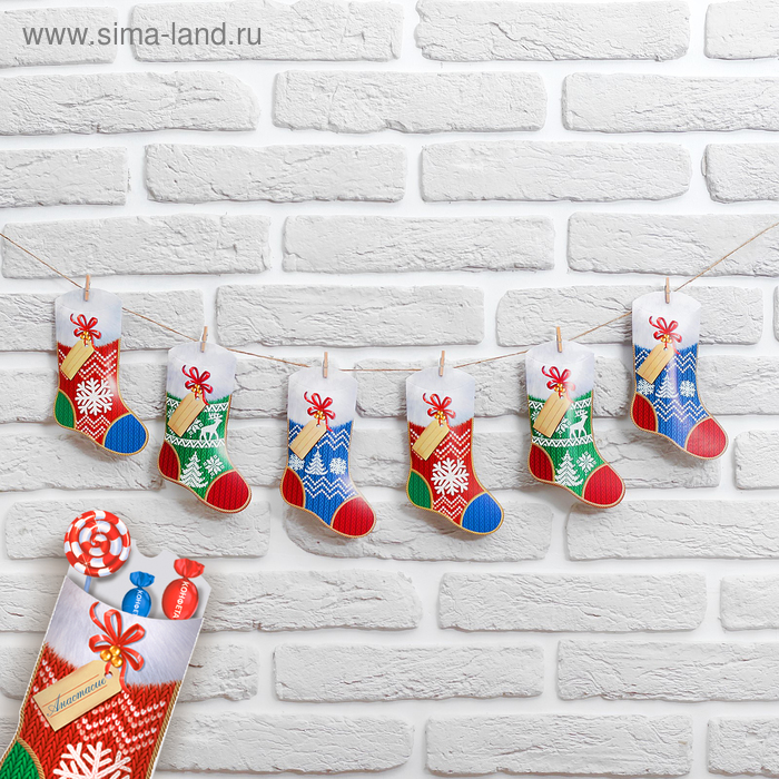 """Garland new year """"New year"""" with clothespins"""