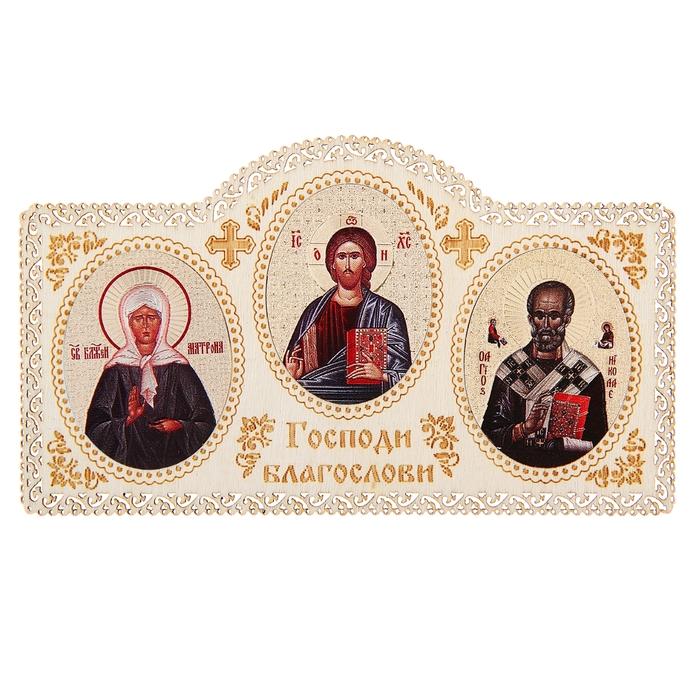 """Триптих в авто """"Матрона Московская. Иисус Христос. Николай Чудотворец"""""""