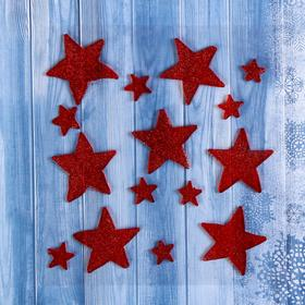 """The sticker on the glass """"Stars red"""" 18,5*18,5 cm, set of 15 PCs"""
