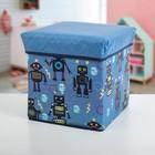 """Короб для хранения 30×30×32 см """"Роботы"""", цвет синий"""