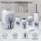 Набор аксессуаров для ванной комнаты «Тень горы», 6 предметов (дозатор, мыльница, 2 стакана, ёршик, ведро) - фото 7930159