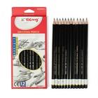 Набор карандашей ч/г 12шт 2Н,Н- по 1шт,НВ,В,2В,3В,4В- по 2шт,Профессиональные