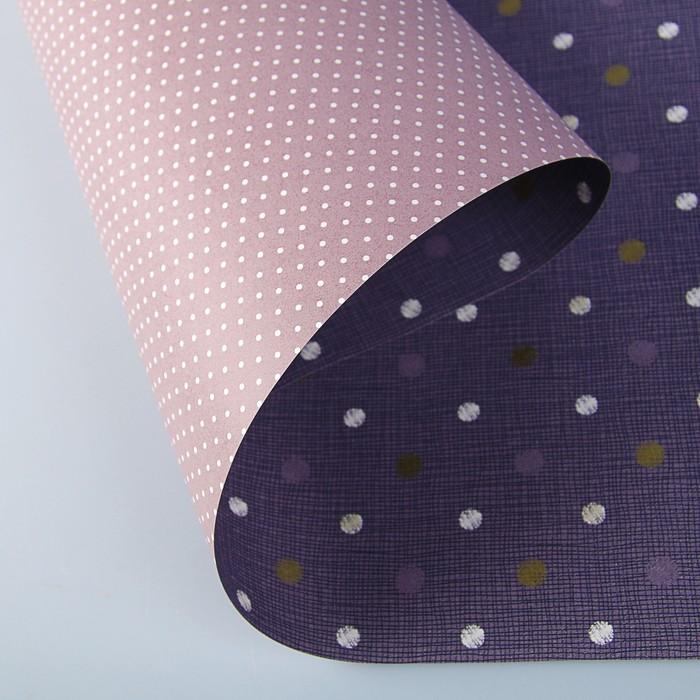 "Бумага двухсторонняя ""Горошины"", фиолетовый, 0,53 х 10 м"