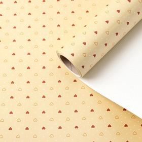 """Бумага упаковочная перламутровая """"Влюбленность"""", бежевый, 0,53 х 10 м"""