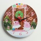 """Часы настенные круглые """"С Новым Годом"""", 24 см"""