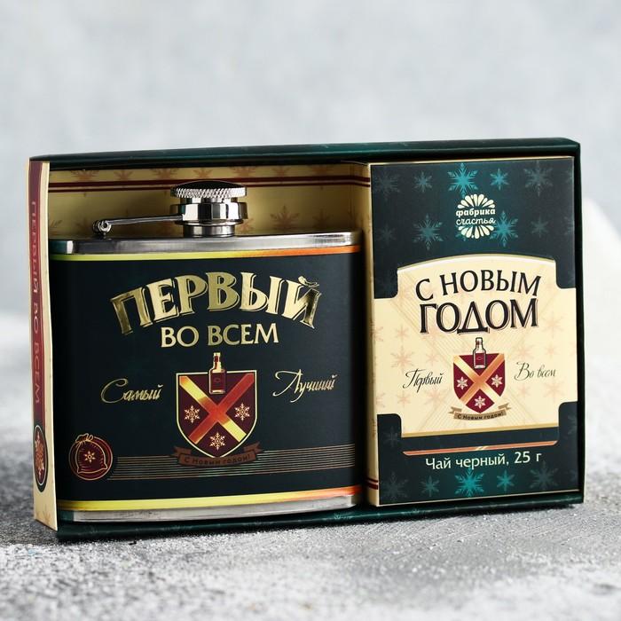 """Подарочный набор """"Первый во всем"""", фляжка 150 мл, черный чай 25 г"""