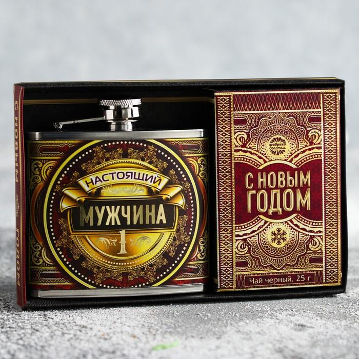 Подарочный набор «Настоящий мужчина»: фляжка 150 мл, чай 25 г