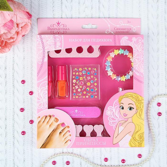 """Маникюрный набор для девочки """"Образ принцессы!"""""""