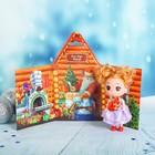 """Кукла-подвеска """"Дом Деда Мороза"""", белочка, 9 см"""