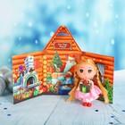 "Кукла-подвеска ""Дом Деда Мороза"", подарочек, 9 см"