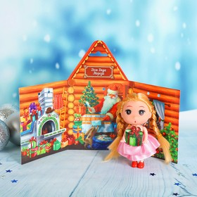"Doll ""House of Santa Claus"" 9 cm, gift"