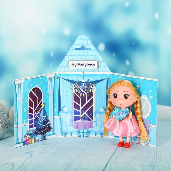 "Кукла ""Ледовый дворец"" 9 см, сердечко"