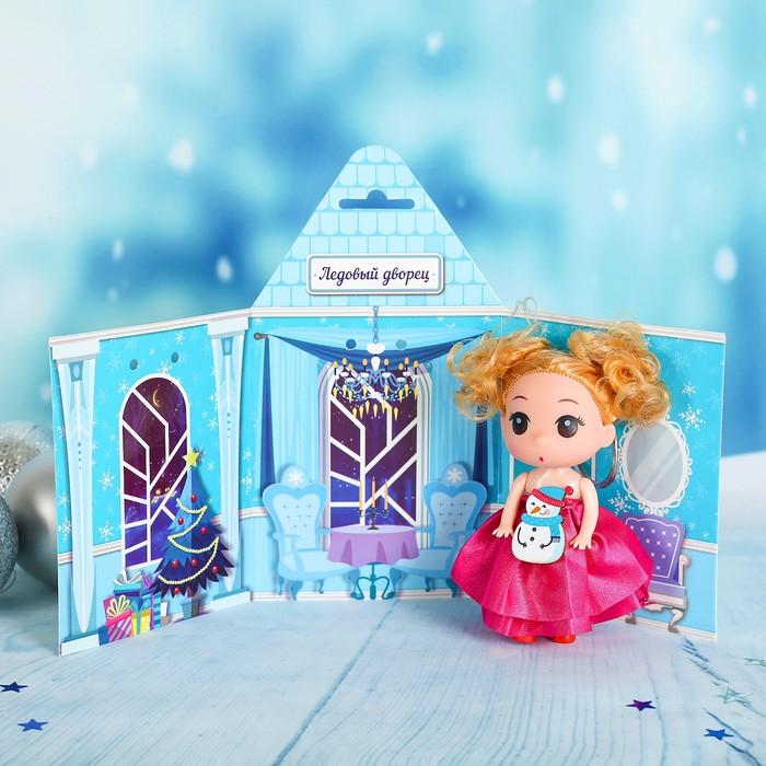 """Кукла """"Ледовой дворец"""" 9 см, снеговик"""