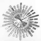 Часы настенные, серия Ажур «Зеркальные лучики», d=60 см