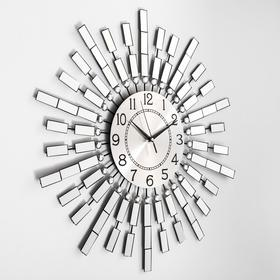 "Wall clock ""Specular rays"", d=60 cm"