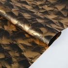 Бумага тутовая, HANJI, «Золотые горы»,0,64 х 0,94 м, 40 г/м2