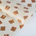 Бумага из абаки, Abaca Paper, «Печать бронзовая», 0,64 х 0,94 м, 30 г/м2