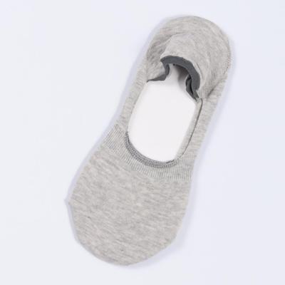 Носки-невидимки женские, цвет светло-серый меланж, размер 23
