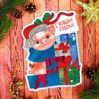 """Новогодняя фреска цветной фольгой """"С Новым годом!"""", хрюшка с подарками, набор: стека, блестки 2 гр"""