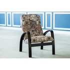 Кресло Ладога ткань Мозаика/каркас венге