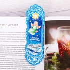 "Bookmark cardboard ""Settle Christmas!"", 13 x 4 cm"
