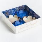 Коробка для макарун с подложками «Зима—пора волшебства», 12 × 12 × 3 см