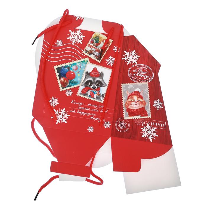 Рюкзачок складной «Почта Новогодняя», 13 × 21 × 10 см