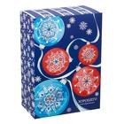 Подарочная коробка‒трансформер «С Новым годом!», 17 × 13 × 7 см