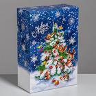 Коробка складная «С Новым годом», 16 × 23 × 7.5 см