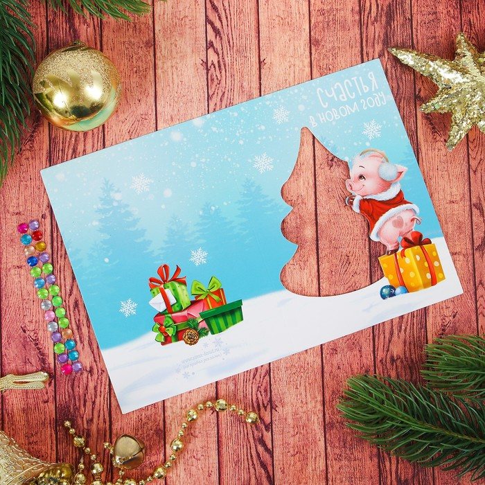 Открытки визитки с новым годом