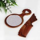 Набор расчёска с зеркалом, 2 предмета, цвет янтарный