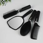 Набор 4 предмета: расчёска с ручкой, расчёска массажная, брашинг, зеркало, цвет чёрный/серебристый