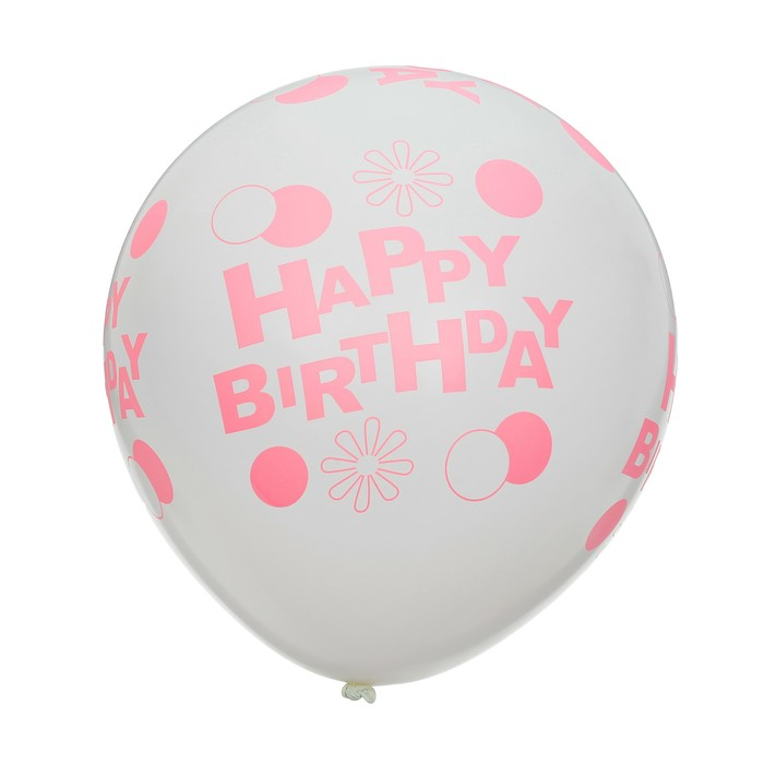 "Шар латексный 17"" Happy Birthday, розовая надпись, 1 шт., цвет белый - фото 308469414"