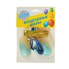 """Шары латексные 12"""" «Голубая лагуна», прозрачные, с конфетти, блёстки, лента, набор 3 шт. - фото 952412"""