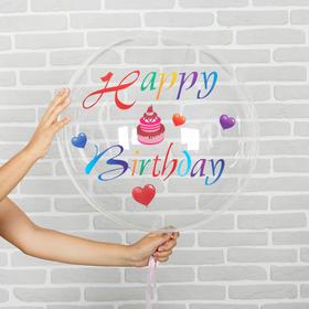 """Шар полимерный 16"""" «С днём рождения», прозрачный, с наклейками торт, лента, 1 шт."""