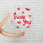 """Шар полимерный 16"""" «Люблю тебя», прозрачный, с наклейками губки, лента, 1 шт. - фото 7639592"""